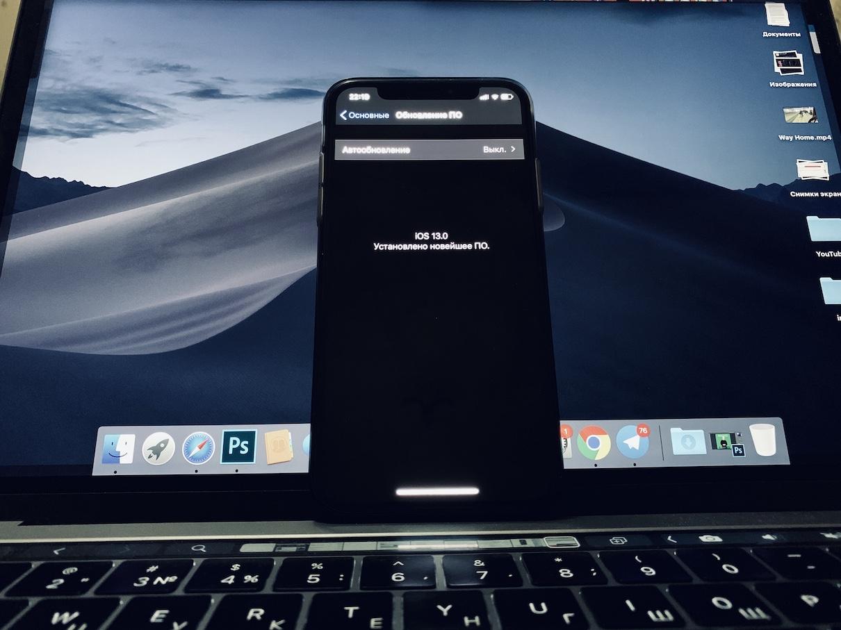 Вышли вторые бета-версии iOS 13, iPadOS, macOS Catalina, tvOS 13 и watchOS 6 для разработчиков